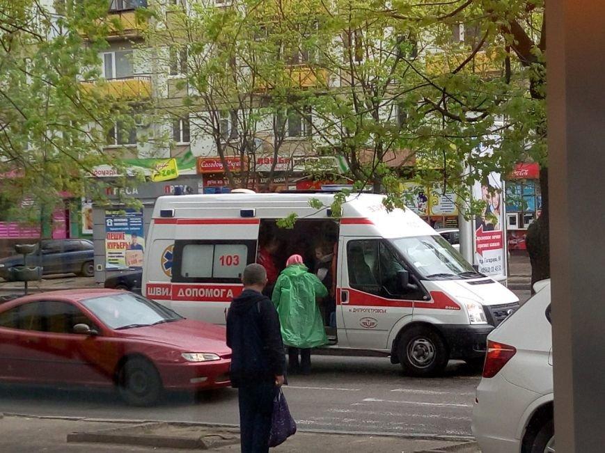 ДТП на пр.Гагарина: водитель легкового авто сбил маленькую девочку (ФОТО) (фото) - фото 3