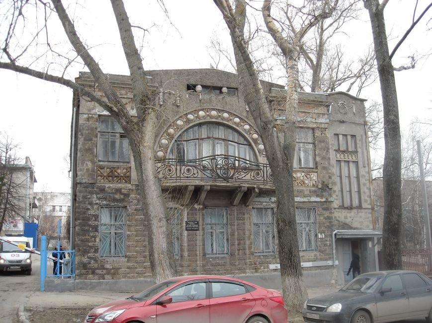 дом Ухтомской
