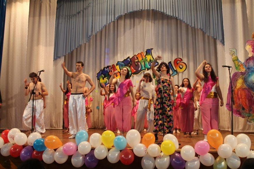 В Бахмуте студенты иняза провели конкурс «Студвесна – 2016», фото-9