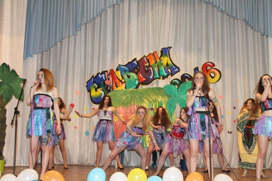 В Бахмуте студенты иняза провели конкурс «Студвесна – 2016», фото-3