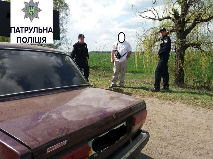 Завдяки допомозі небайдужих містян черкаські патрульні наздогнали п'яного водія (ФОТО), фото-2