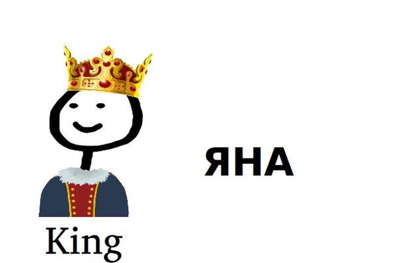 Сарьяна