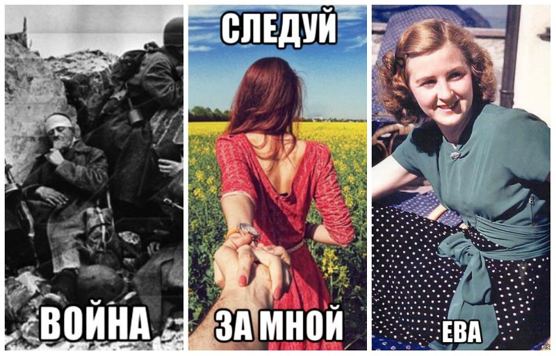 Варфоломеева