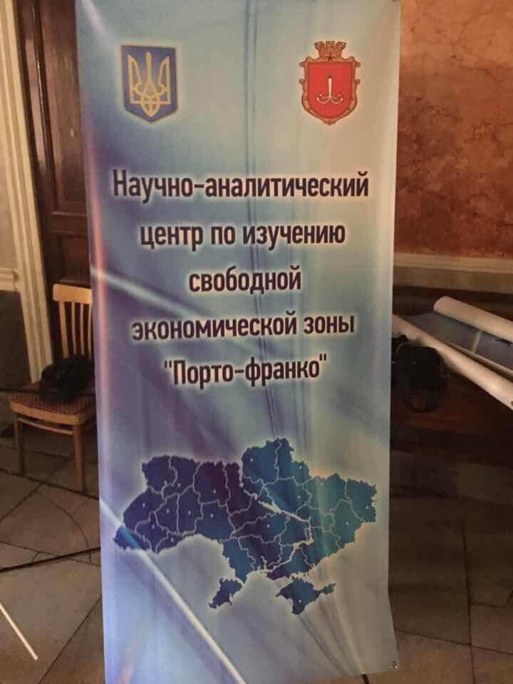 7f1339e8161967cd159d051729c3acc5 В Одессе патриоты сорвали форум сепаратистов