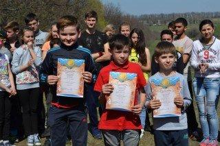 В Краматорском ландшафтном парке прошли соревнования по спортивному ориентированию, фото-2