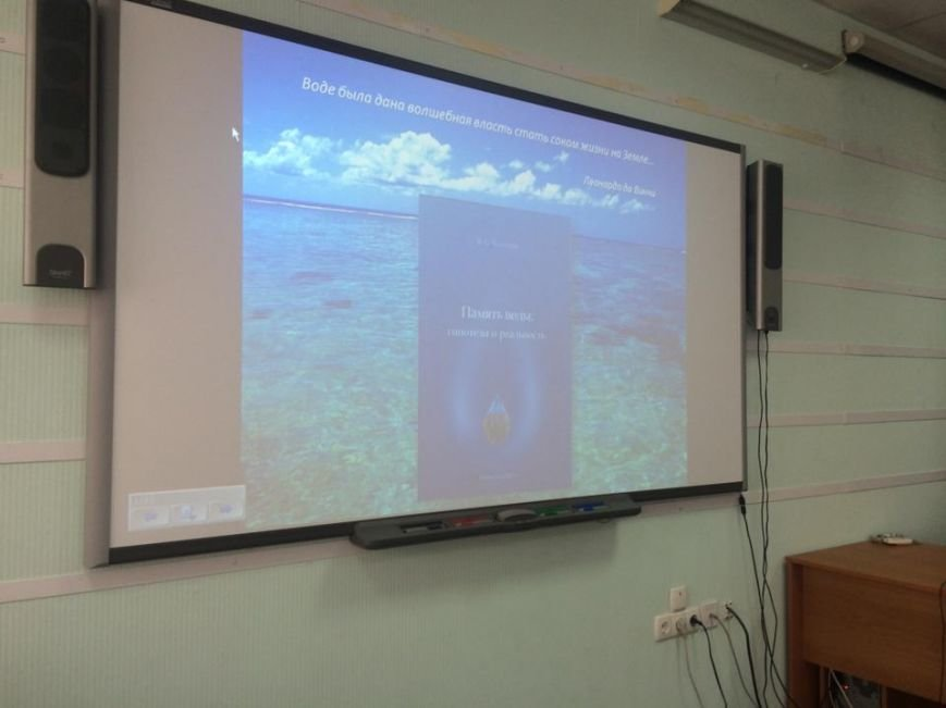 Ректор ПГТУ рассказал мариупольцам о памяти воды (ФОТО, ВИДЕО), фото-1