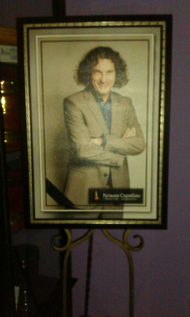 Портрет погибшего Кузьмы используют в одесском похоронном бюро (ФОТО) (фото) - фото 1