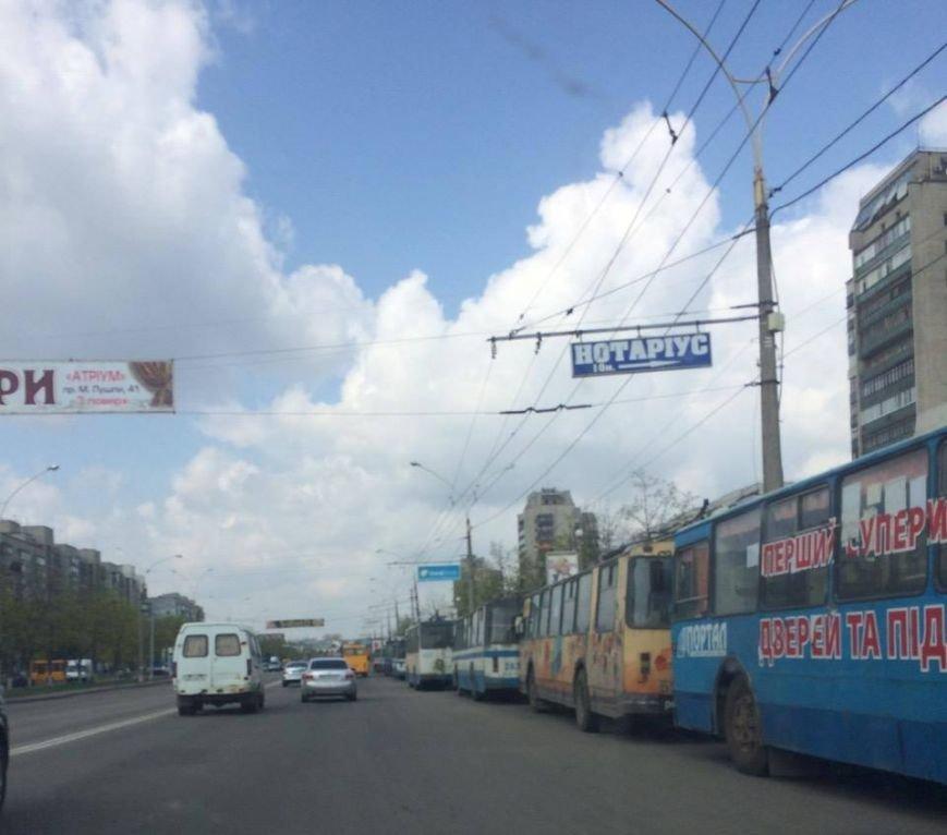 В Сумах на улице Харьковской остановились троллейбусы (ФОТО), фото-1