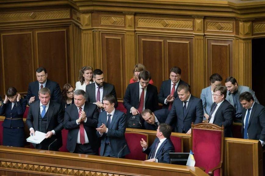 Рада утвердила новый состав Кабинета Министров Украины, фото-2