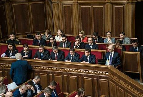 Рада утвердила новый состав Кабинета Министров Украины, фото-1