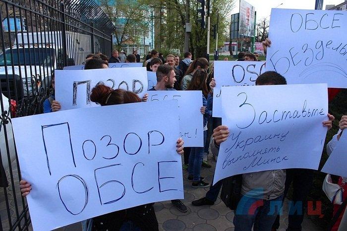 В Луганске студенческую молодежь заставили митинговать против ОБСЕ (ФОТО) (фото) - фото 1