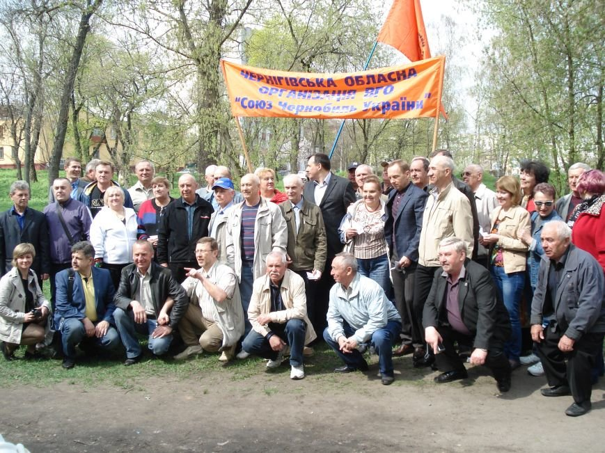 В Чернигове основали Аллею памяти героев Чернобыля (фото) - фото 1