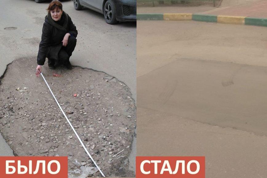 Пять люберецких дорожных ям стерты с лица земли (фото) - фото 5