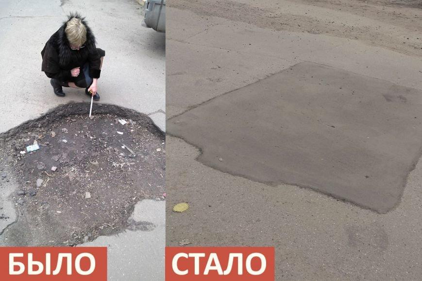 Пять люберецких дорожных ям стерты с лица земли (фото) - фото 2