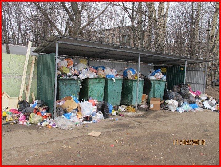 ЛГЖТ мусор контейнеры