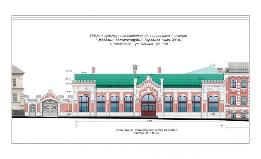Фасад по Ленина