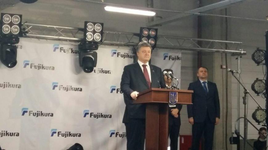 Петро Порошенко відкрив понський завод