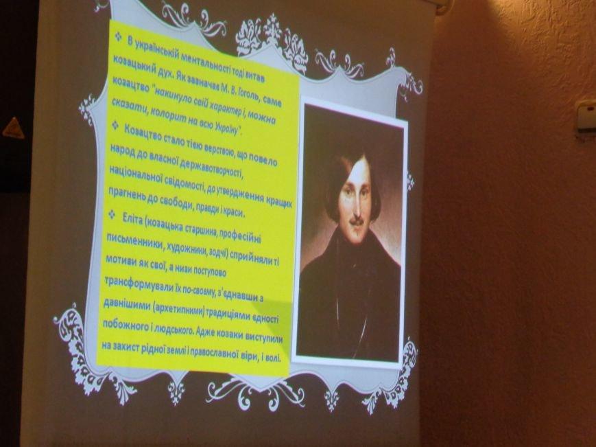 «Не спи, моя рідна земля…» - в Красноармейске поговорили о многогранности и масштабности личности Ивана Мазепы (фото) - фото 10
