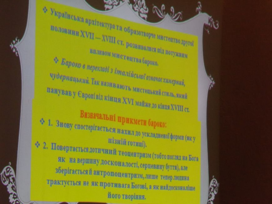 «Не спи, моя рідна земля…» - в Красноармейске поговорили о многогранности и масштабности личности Ивана Мазепы (фото) - фото 11