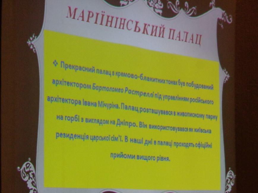 «Не спи, моя рідна земля…» - в Красноармейске поговорили о многогранности и масштабности личности Ивана Мазепы (фото) - фото 16