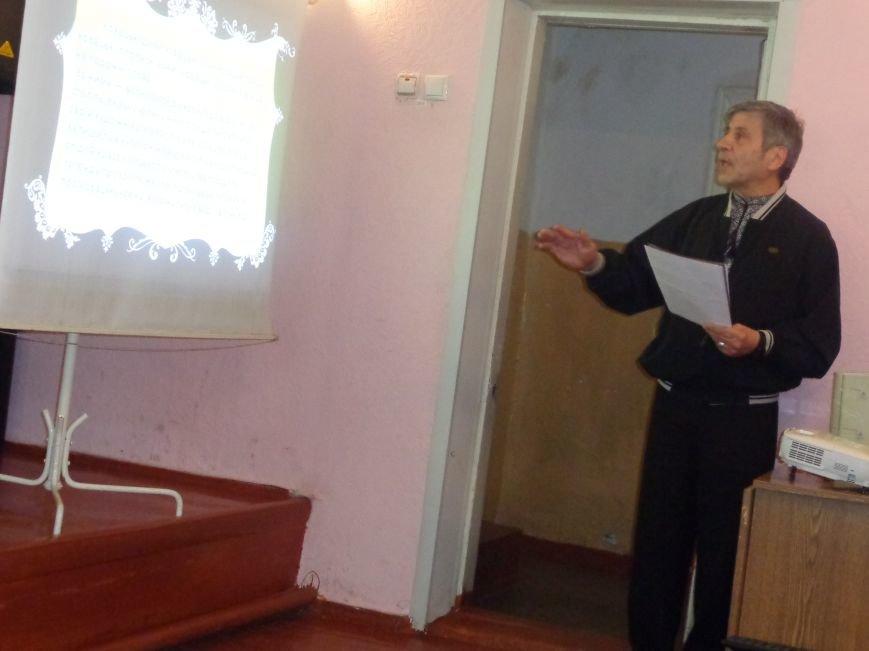 «Не спи, моя рідна земля…» - в Красноармейске поговорили о многогранности и масштабности личности Ивана Мазепы (фото) - фото 13