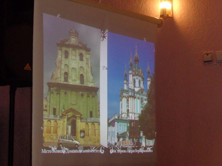 «Не спи, моя рідна земля…» - в Красноармейске поговорили о многогранности и масштабности личности Ивана Мазепы (фото) - фото 15