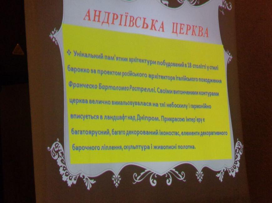 «Не спи, моя рідна земля…» - в Красноармейске поговорили о многогранности и масштабности личности Ивана Мазепы (фото) - фото 14