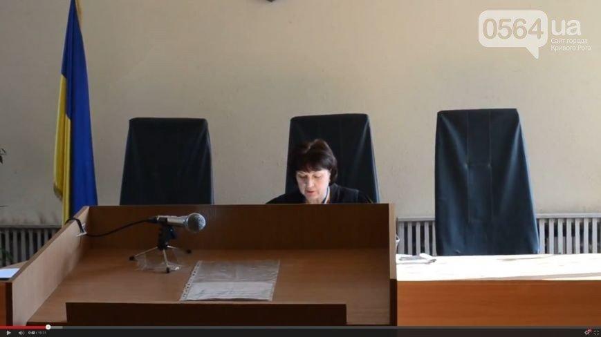 В Кривом Роге: перенесли суд над сельским головой, выделили 10 миллионов на проекты общественников, нардепы подали декларации (фото) - фото 1