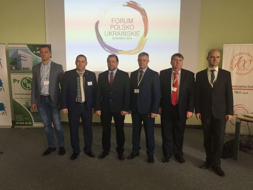 Иностранные инвесторы готовы поддержать модернизацию системы ЖКХ в крупных городах Украины, фото-2