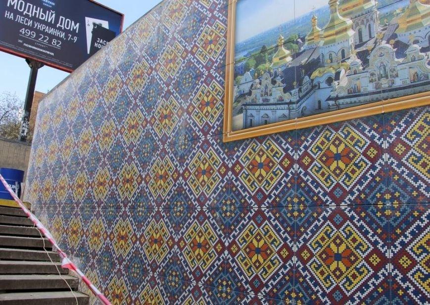 """На ст.м. """"Кловская"""" стены пешеходного перехода украсили мозаикой (ФОТО) (фото) - фото 1"""