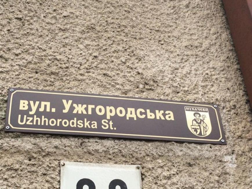 вулиця2