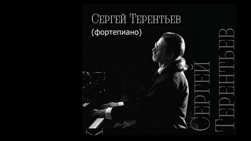 Идеальный пятничный вечер в Одессе: подсказки киноманам, рокерам и любителям джаза (ФОТО) (фото) - фото 4
