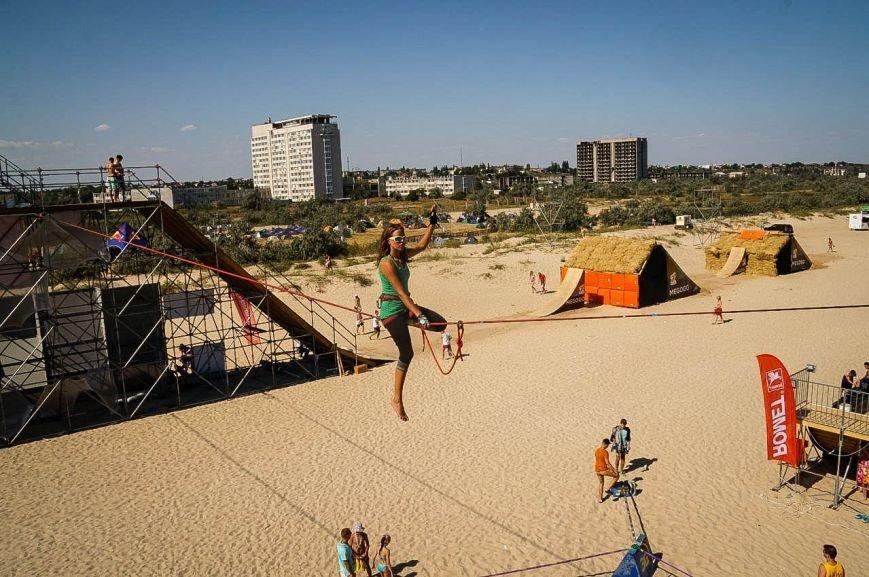 de1695d40b27d489523a896f4250f69a Искусство самоконтроля: Одесситы в парках по канатам прыгают