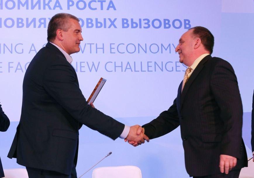 Аксёнов вручил сертификаты резидентов Свободной экономической зоны (ФОТО) (фото) - фото 1