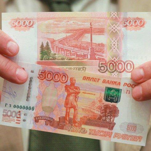Официально: макеевчан предупреждают о фальшивых рублях (фото) - фото 2