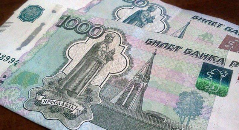 Официально: макеевчан предупреждают о фальшивых рублях (фото) - фото 1