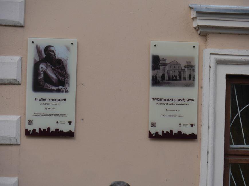 Засновнику міста Тернополя Яну Тарновському встановили таблицю (Фото) (фото) - фото 1