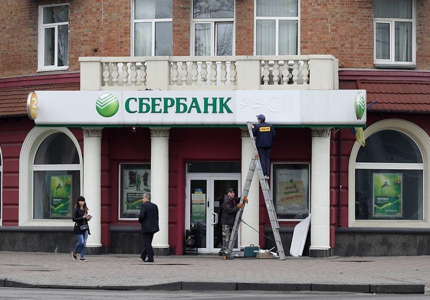 Банк2