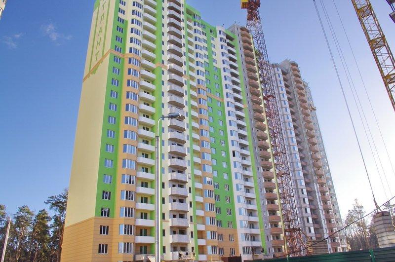 Где дешевле купить квартиру в Краматорске или в Киеве? (фото) - фото 1