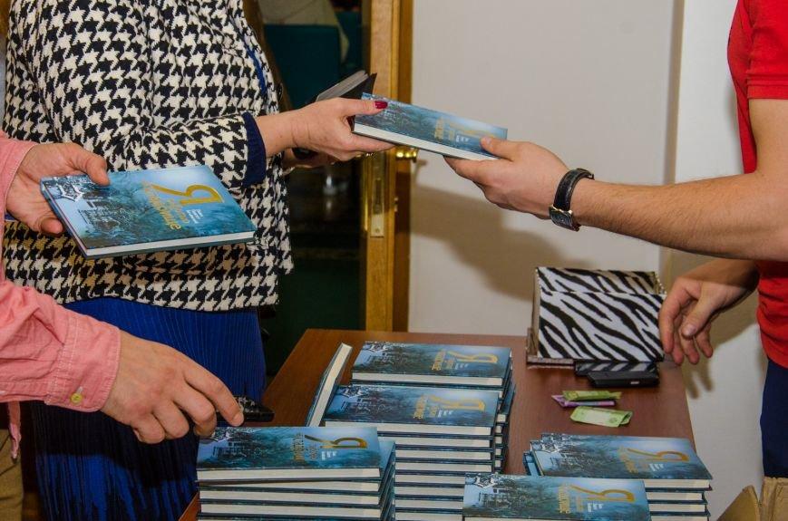 В Днепропетровске презентовали книгу известного блогера Павла Паштета  (ФОТО) (фото) - фото 1