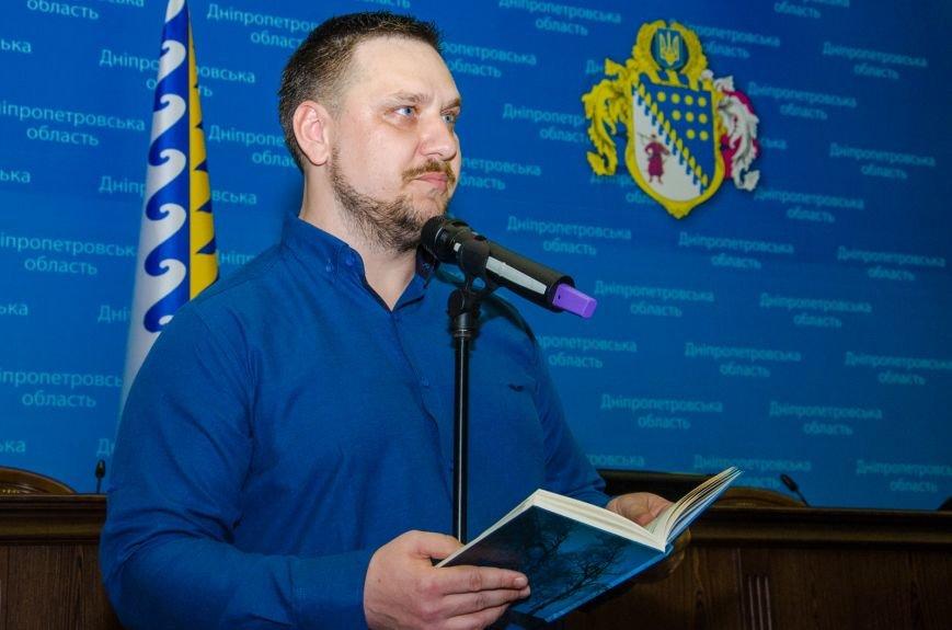 В Днепропетровске презентовали книгу известного блогера Павла Паштета  (ФОТО) (фото) - фото 3