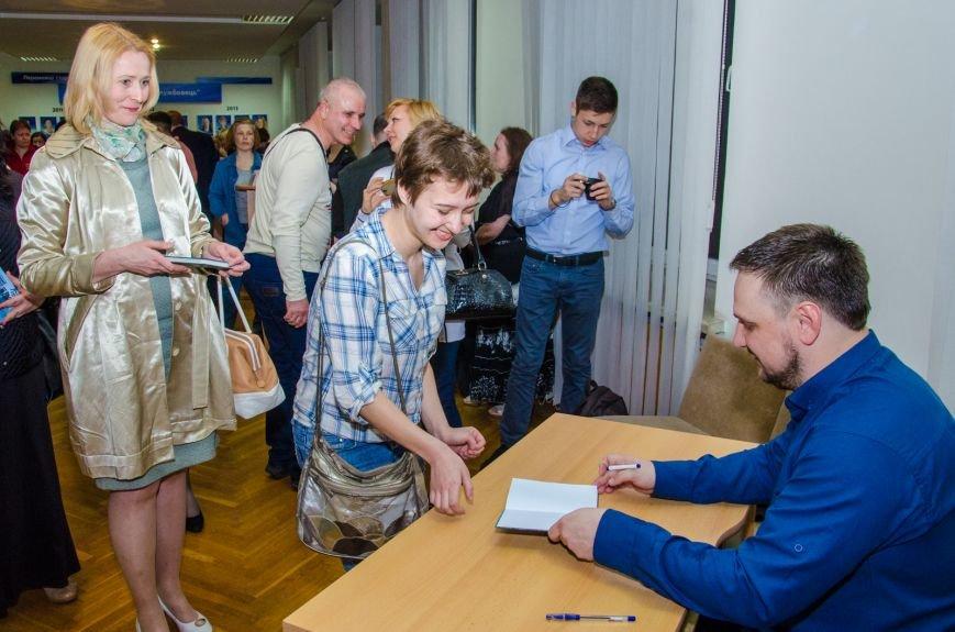 В Днепропетровске презентовали книгу известного блогера Павла Паштета  (ФОТО) (фото) - фото 8