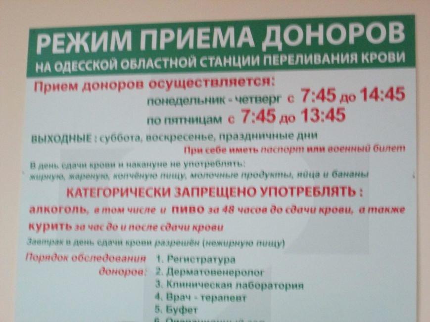 ede43a2cf66ad88b2cf0ecc03bbb9381 Одесским полицейским пустили кровь