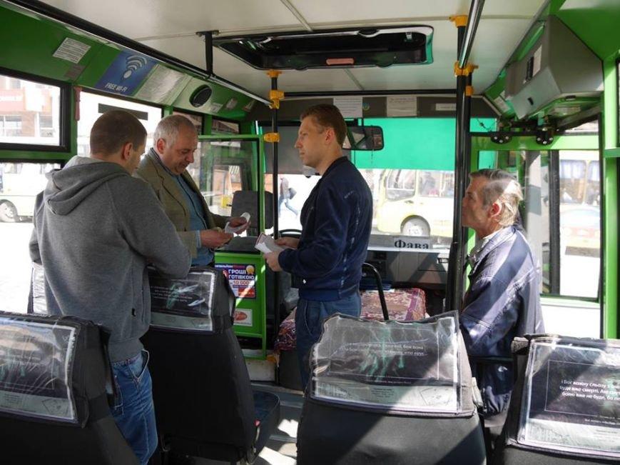 В Ужгородській мерії нагадали про безкоштовне перевезення школярів (фото) - фото 1