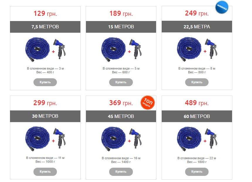 Распродажа шлангов  Xhose по оптовой цене + насадка-распылитель в подарок!, фото-1