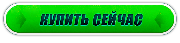 Распродажа шлангов  Xhose по оптовой цене + насадка-распылитель в подарок!, фото-3