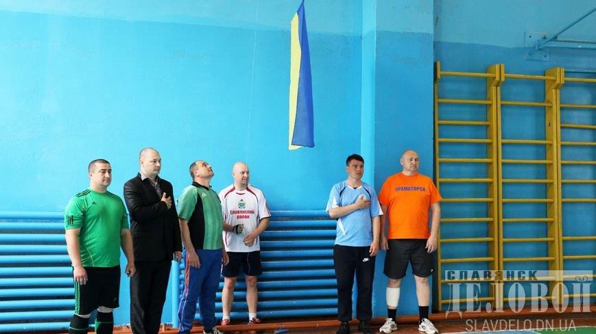 Краматорские депутаты участвуют в областной спартакиаде (фото) - фото 4