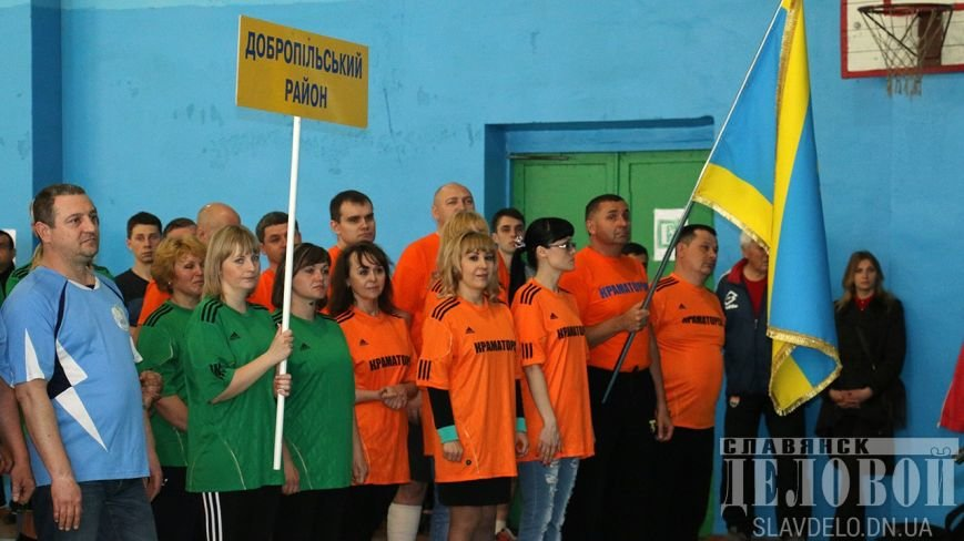 Краматорские депутаты участвуют в областной спартакиаде (фото) - фото 7