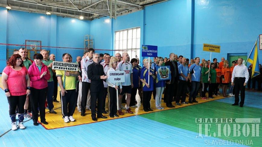 Краматорские депутаты участвуют в областной спартакиаде (фото) - фото 11