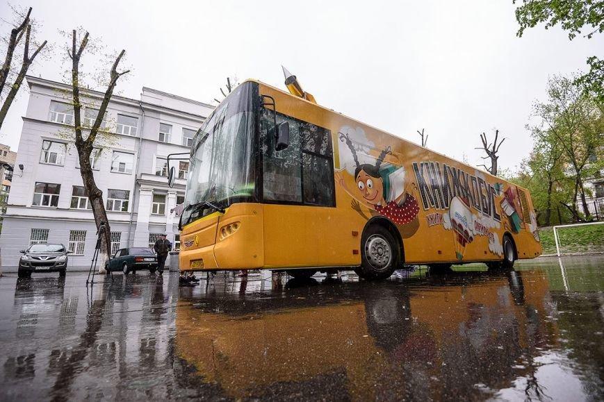 "В Киеве презентовали ""Книжкобус"" (ФОТО), фото-1"